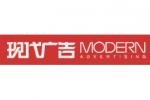 modern-advertising logo
