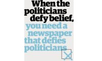 When the politicians defy belief