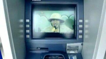 The Little Guy Inside the ATM