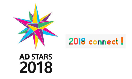 Get Your Tickets: AD STARS 2018