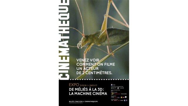 Cinémathèque 2