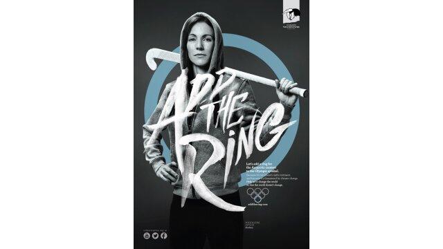 Magdalena Aicega - Hockey