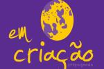 em-criacao-propaganda logo
