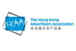 hong-kong-advertisers-association logo
