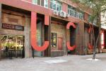 ullens-center-for-contemporary-art logo