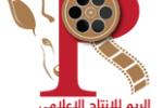 al-reem-media-production logo