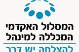 college-of-management-academic-studies logo