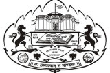 savitribai-phule-pune-university logo