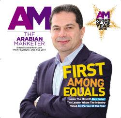 The Arabian Marketer