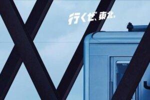 GET BACK, TOHOKU. 4