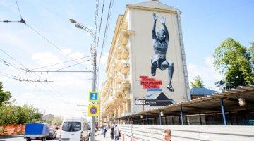 Nike Women Russia #4