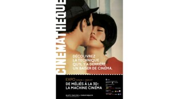 Cinémathèque 1