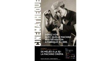 Cinémathèque 3