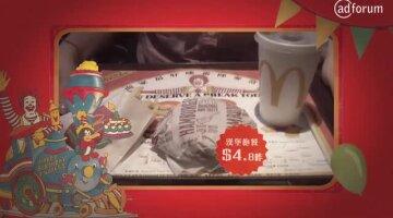 McDonald's retourne vers le passé pour promouvoir le futur.