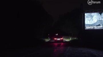 L'affichage qui détecte les animaux sur la route