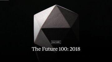 The Future 100: 2018