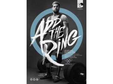 Esteban Durand - Weightlifting